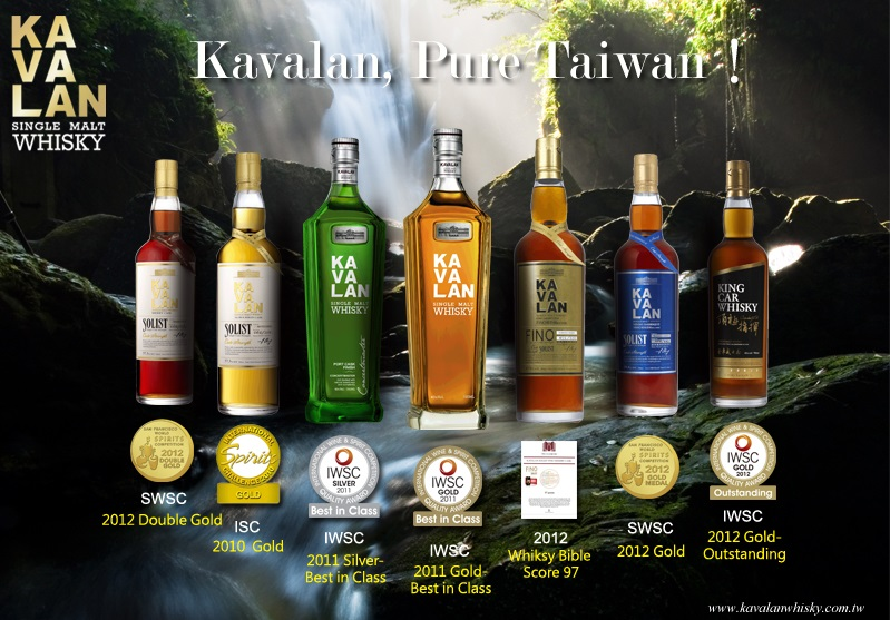 Kavalan Whisky From Taiwan Arrives In The U S Bevnet Com
