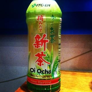 Oi Ocha Shincha Green Tea