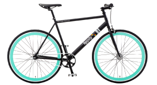 Bevnet_sole_bike_giveaway_email