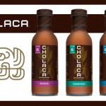 Review: Cholaca