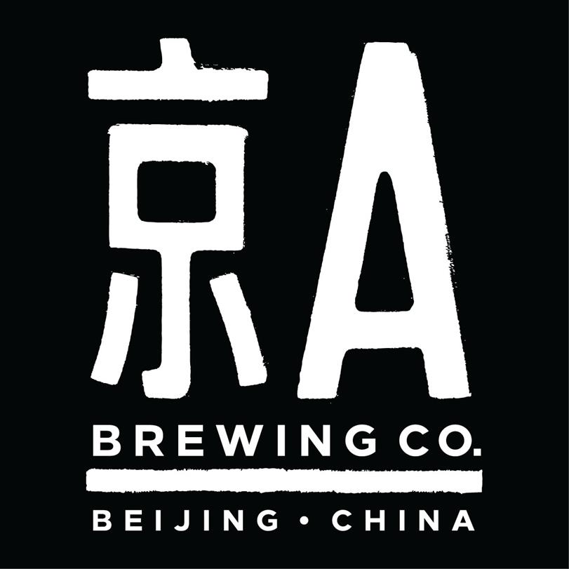 HEAD BREWER | Jing-A Brewing Co. – Beijing, China - Jing-A Brewing Co.