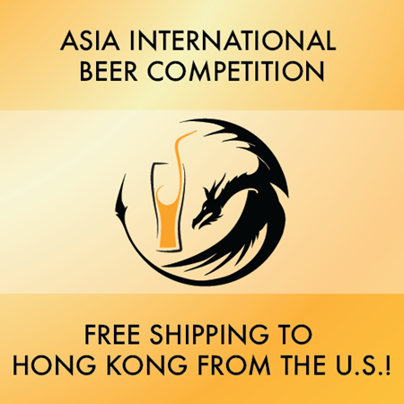 Asia International Beer Competition