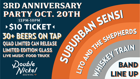 Double Nickel Third Anniversary Beer Festival