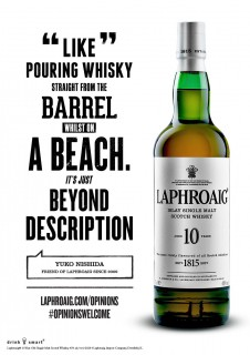 Laphroaig #OpinionsWelcome