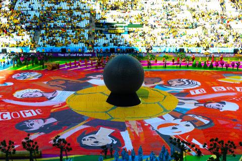 coca cola world cup 1