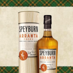 Speyburn Launches New Limited Release Whisky