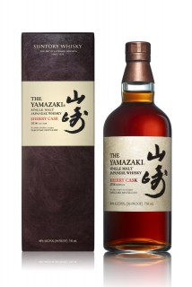 The House of Suntory announces the global introduction of Yamazaki Sherry Cask 2016. Photo credit: Benjamin Henon @ Eyemade. (PRNewsFoto/Beam Suntory Inc.)