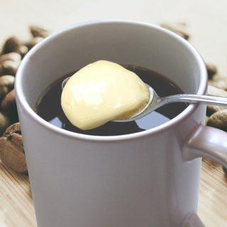 coffeebutter970