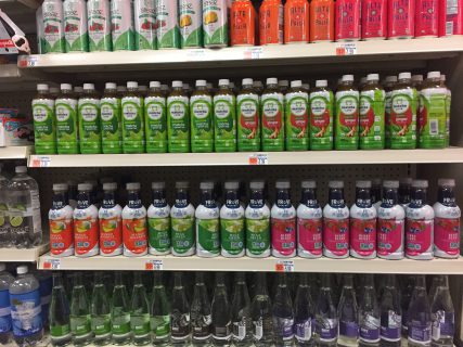 BevNET spotted many better-for-you brands at a CVS in the Boston, Massachusetts area.