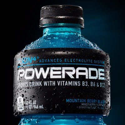 POWERADE Reveals New Brand Ambassador Damian Lillard in Ad Campaign