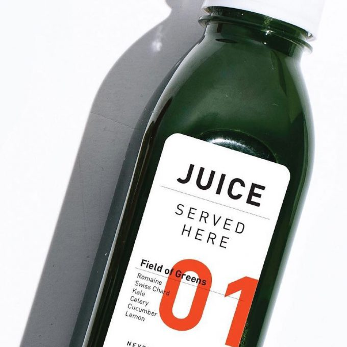 Juice Served Here Announces Closure