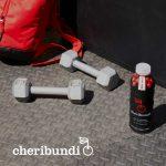 Cheribundi Closes $15M Series B Round