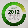 Video: BevNET's 2012 Year in Review