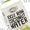Expo West Debut: Harmless Harvest Coconut Water, 16 oz.